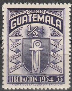 Guatemala #363 MNH F-VF (V338)