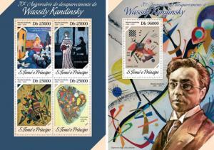 Wassily Kandinsky Abstract Art Paintings Sao Tome and Principe MNH stamp set