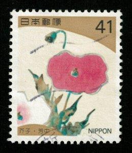 Japan (TS-1778)