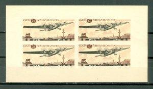 RUSSIA 1937 AIR RARE IMPERF. SHEET #75a...$450.00