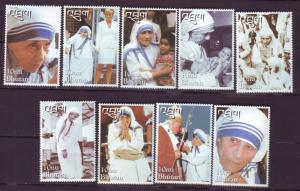 J20515 Jlstamps 1998 bhutan set mnh #1192a-h,1191a mother teresa