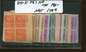 United States Postage Stamps #803-831 MNH F/VF Plate Blocks Presidential Set