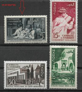 French Morocco 1955,Franco-Muslim Solidarity,Sc # 305-308,VF MNH**OG// 5fr MLH*