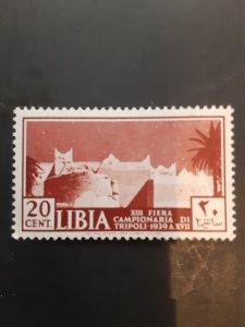 *Libya #84                         MH