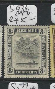BRUNEI (P0205B)  RIVER SCENE 8 C   SG 72   MNG