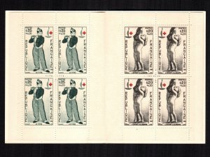 France B374a  MNH cat $10.00 aaa complete book