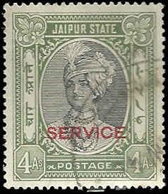 Jaipur - O27 - Used - SCV-11.00