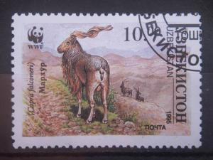 UZBEKISTAN, 1995, CTO 10s, World Wildlife Fund Scott 65, WWF