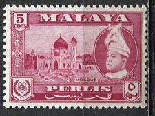 Malaya Perlis; 1957: Sc. # 32; **/MNH Single Stamp