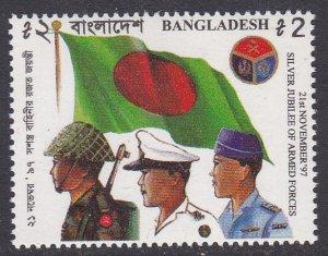 Bangladesh Sc #555 MNH