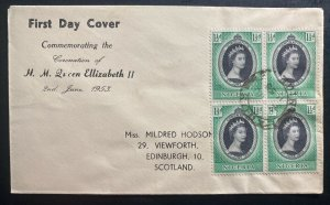 1953 Lagos Nigeria QE 2 Coronation First Day Cover Queen Elizabeth II FDC