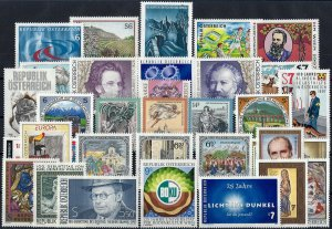1997 Austria Complete Year set with Definitives VF/MNH! CAT 79$, pay only 20%