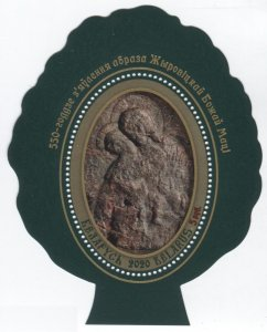 2020 Belarus B 550th Anniversary of the Icon of the Mother of God of Zhirovichi