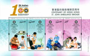 Hong Kong Centenary of St. John Ambulance Brigade souvenir sheet MNH 2016