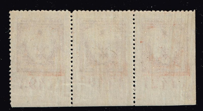 Philippines Stamp Trans de Ganados Cattle Stamp 2MNH/1LH/OG STRIP OF 3  RARE