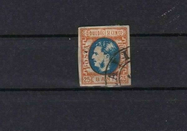 ROMANIA 1869 25 BANI USED  IMPERF   STAMP  REF 5850