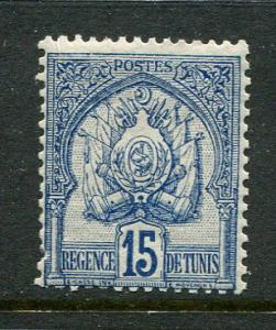 Tunisia #15 Mint Accepting Best Offer