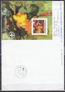 St. Thomas, 2004 issue. Scouting s/sheet on a Large Mailed cover. ^