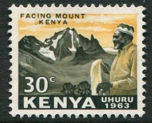KENYA 1963 - 30c MINT NO GUM