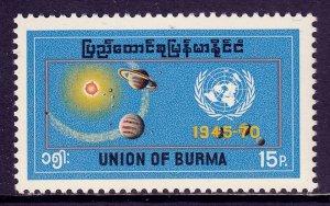 Burma - Scott #217 - MNH - SCV $4.25