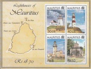 Mauritius, Sc 812a, MNH, 1995, Lighthouse