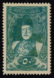 TURKEY STAMP 1916 Sultan Mehmed V MNH/OG STAMP GREEN