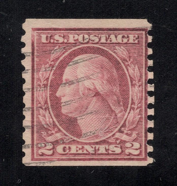 US#444 Deep Carmine - Appears Lake - Used