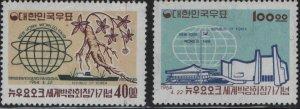 SOUTH KOREA 432-433  MNH New York Worlds Fair