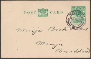 BASUTOLAND 1938 GV ½d postcard commercially used MASERU to Morija...........N369