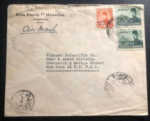 1952 Alexandria Egypt King Fouad Hospital Airmail Cover To New York USA
