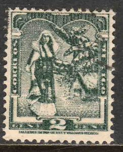 MEXICO 785, 2¢ 1934 Definitive. Tehuana girl. Used. F-VF. (760)