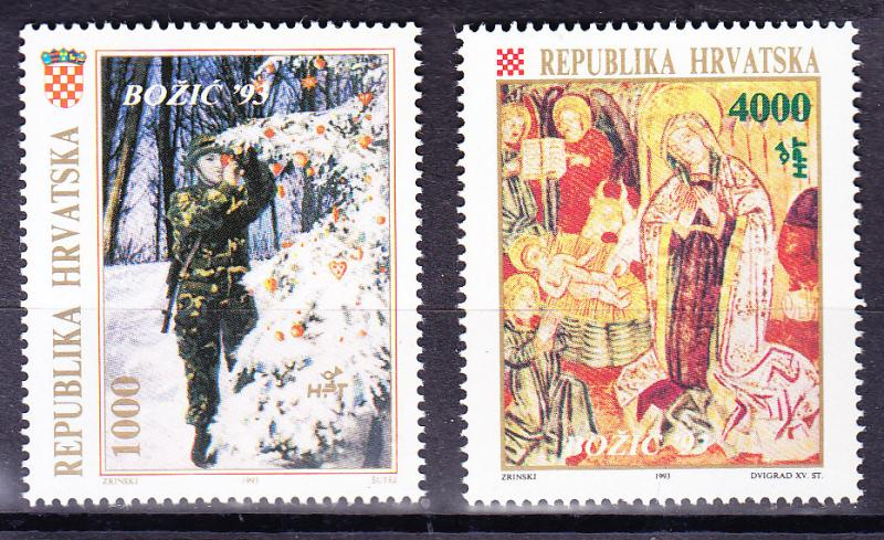 Croatia 1993 Paintings Christmas  ART  VF/NH(**)