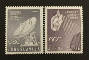 Yugoslavia 1974 #1214-5, MNH, CV$ .75