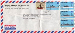 Singapore 1982 Cover with Ships 50c & $1 (see descr.)