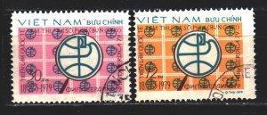 Vietnam. 1979. 1038-39. Philatelic exhibition. USED.