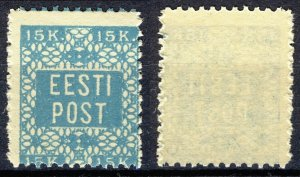Estonia 1918, 15k Perf 11, Mi 2A or privat perforation VF MNH, Mi cat 400€ as MH