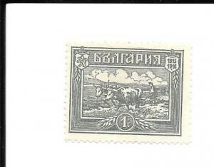 Bulgaria Stamp 1919 MINT
