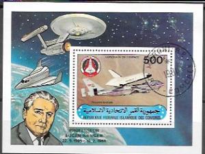 Comoros  Souvenir Sheet. US Space Program. Enterprise