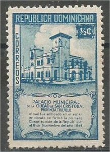 DOMINICANA,  1945, mint 1/2c , Municipal, Scott 412