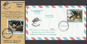 NEW ZEALAND 1988 Birdpex Pigeon flight flimsy + commem cover................L383