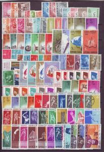 J21188 Jlstamps  indonesia sets & singles mh/mhr