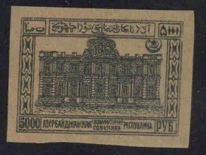 Azerbaijan Scott 29 Mint No Gum, MNG on Grayish paper