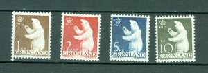 Greenland. 1963 Polar Bear Complete Set. MNH. Scott # 62-63-64-65.