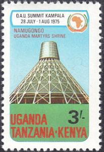Kenya-Uganda-Tanzania # 311 mnh ~ 3sh Ugandan Martyr's Shrive, Namugongo