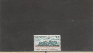 MALAGASY REPUBLIC C89 MNH 2014 SCOTT CATALOGUE VALUE $6.75