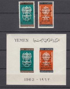 Z3873 1963 free yemen set + s/s mnh #189-90 ovpt,s