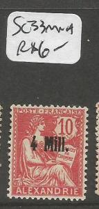 French Alexandria SC 33 MNH (6cpp)