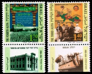1994 Israel 1307-1308 Ahad Ha-Am School 1928-1924