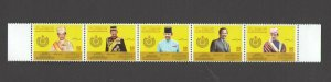 BRUNEI:#02-- Sc. 661 / **SULTAN'S REIN-50th ANNIVERSARY**/ Strip of 5 / MNH