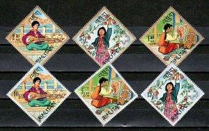 Bhutan, Scott cat. 90-90 E Girl Scouts issue.  LH. *